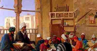 lazdau-Pendidikan Islam Pada Masa Umayyah